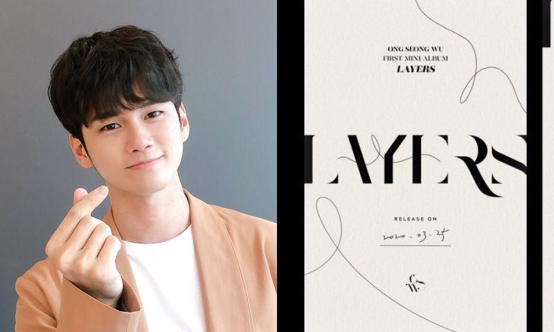 邕聖祐本月25日發行首張迷你專輯《LAYERS》  參與全部詞曲創作