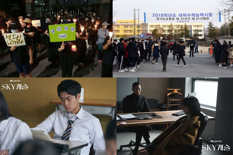 看SKY Castle长知识:韩国的大学入学制度(下篇)