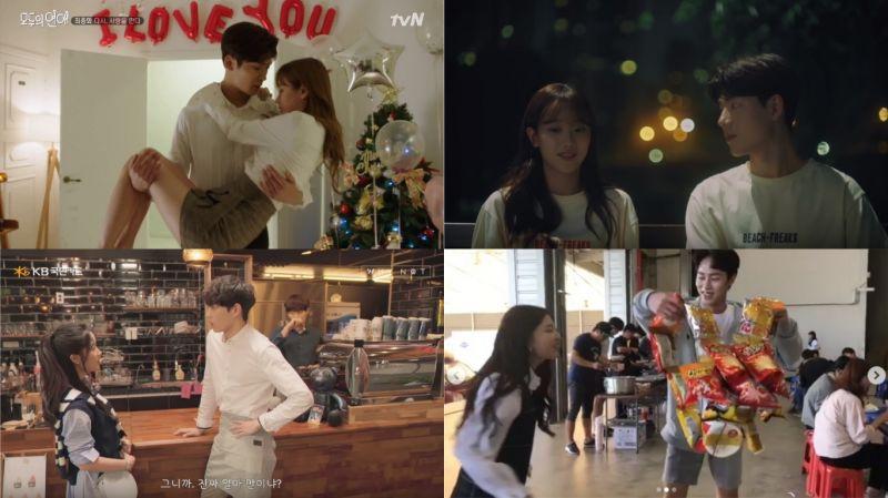 【有片】在合作《意外发现的一天》前…其实演员们多多少少有交集!韩剧、网剧、MV…甚至还有同公司的!