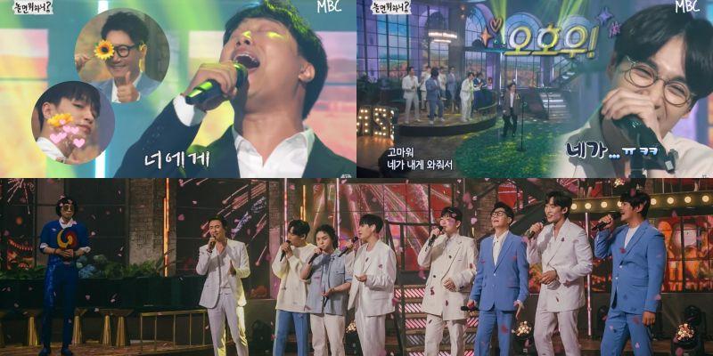 《玩什麼好呢》100期演唱會今晚繼續!MSG Wannabe嗨見SG Wannabe並帶來最後舞台