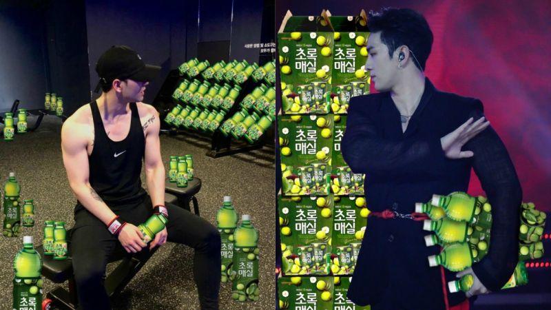 粉絲們為喜愛青梅汁的NU'EST W姜東昊P了各種廣告圖!
