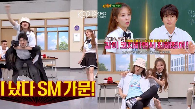 《认识的哥哥》预告:BoA、希澈、神童「SM家族大集合」、「抒情歌王子」成始璄来啦!