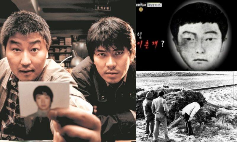 MBC《真相探查隊》預告公開「華城連鎖殺人案」嫌犯真容
