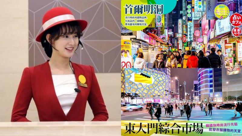 首爾熱門的購物聖地你都去過了嗎?住在這還可以讓你逛街買東西沒限時壓力!