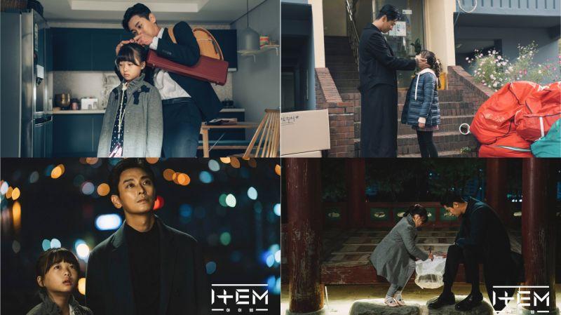 看完《李屍朝鮮》後…朱智勛另一部主演電視劇《ITEM》也即將首播!變身為「姪女傻瓜」的帥氣檢察官