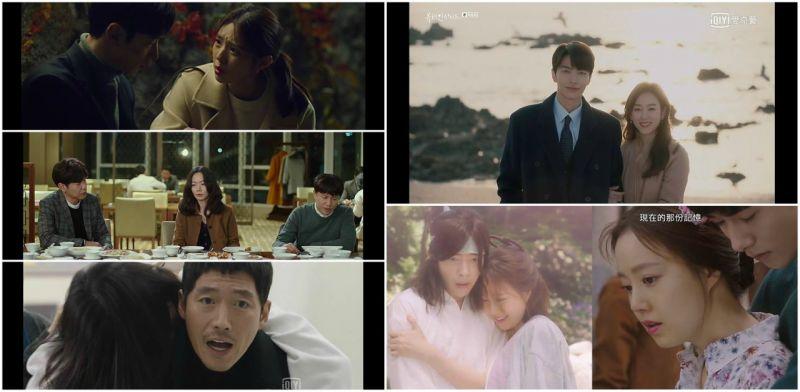 韓劇 本週無線、有線月火劇收視概況-狐狸新娘又新高,變身情人圓滿落幕