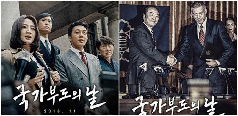 《国家破产之日》看金惠秀+刘亚仁+赵宇镇如何逆转国家命运