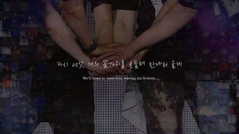服完兵役的他们全都回来啦!SHINee&2PM&HIGHLIGHT纷纷透露回归计划