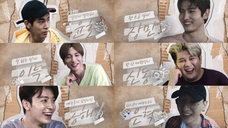 【有片】《Analog Trip》2版預告:東方神起與Super Junior眼中的彼此是什麼樣的存在?