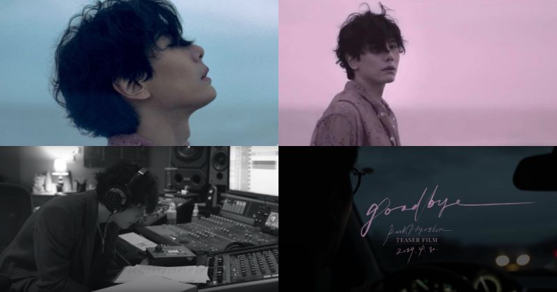 坦然面對生命中必然的離別 朴孝信 6 日發行新單曲〈Goodbye〉