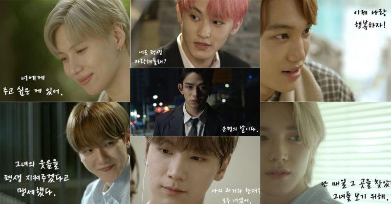 tvN推出SuperM新節目!綜藝《As We Wish》7人7色的浪漫電視劇你喜歡哪一部?