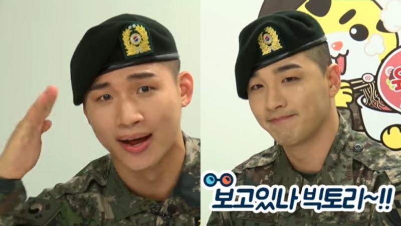 BIGBANG大声在军中也发挥搞笑本能,隔空呼喊胜利:「我在的时候,赶紧进来!」