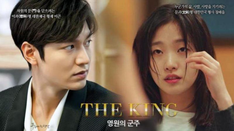 《The King:永遠的君主》連馬都成精了XD「陛下,快放開那個女人」