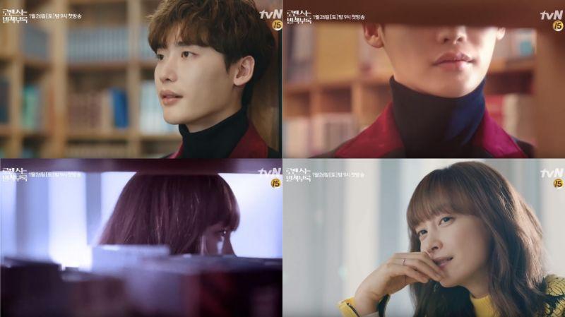 tvN《罗曼史是别册附录》公开角色预告影片!李钟硕的眼神太让人心动了~