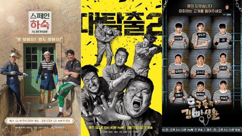 tvN本週播出新綜藝!《西班牙寄宿》、《傻瓜們的監獄生活》、《大逃脫2》,你準備看哪一個?