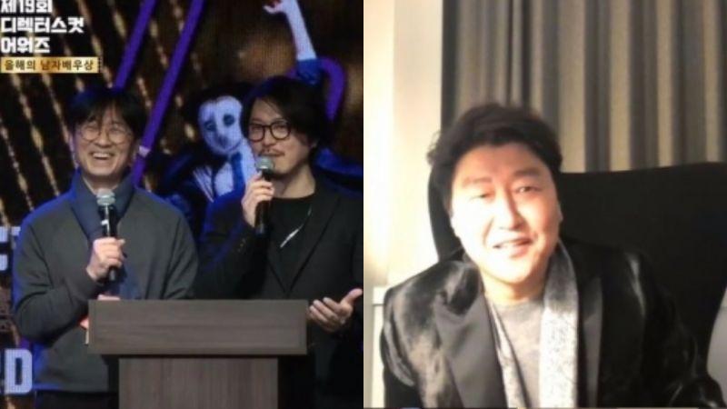 宋康昊发表获奖感言途中发生「直播事故」之余,又问「没有奖金吗」XD