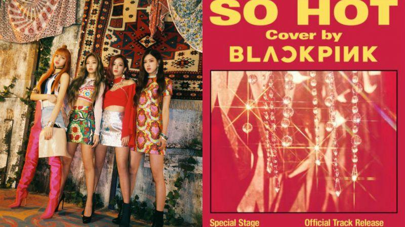 BLACKPINK化身耶誕老人來發禮物啦!將免費公開 《So Hot》Cover曲音源