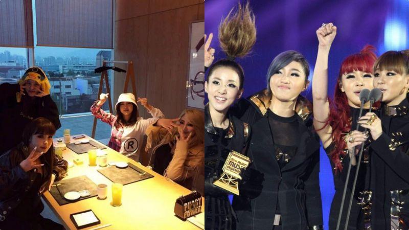 莫名心酸!YG娛樂官網刪除2NE1所有痕跡,Dara也辭去宣傳理事!