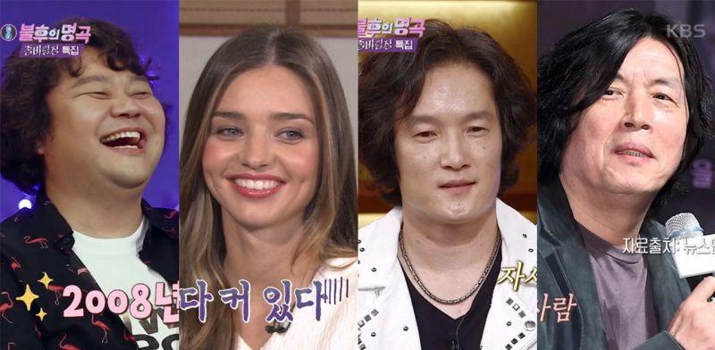 《丧尸侦探》演员明星脸:太恒浩撞脸海内外女明星,李中玉长得像李沧东是有原因的