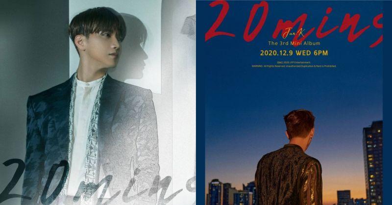 時隔三年!2PM的美聲王子Jun. K帶著最新的音樂作品,確定於12月回歸樂壇!