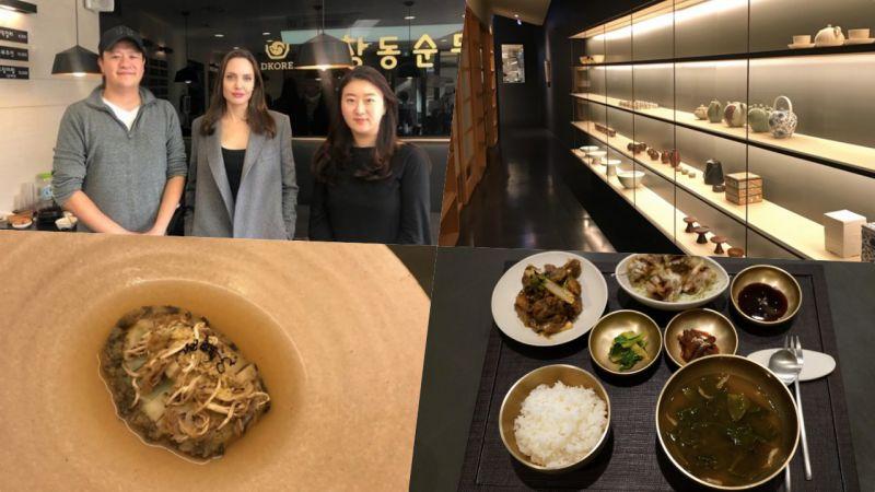 Angelina Jolie訪韓特意吃了這家米其林三星韓餐廳:人均29萬韓幣的王室待遇!