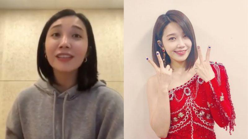 郑恩地演唱《小幸运》中文发音超标准!5月将在台湾、香港举行个人演唱会,令人期待呀!