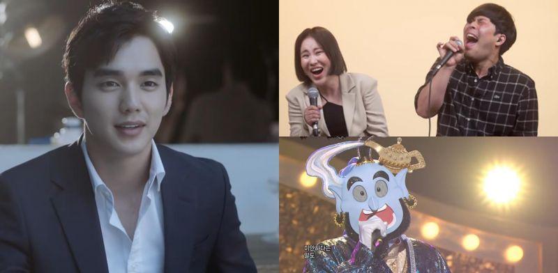 「名曲破壞者」崔俊挑戰美聲團體Urban Zakapa的《我不愛你》網友:聽這歌聲真的不能愛了!