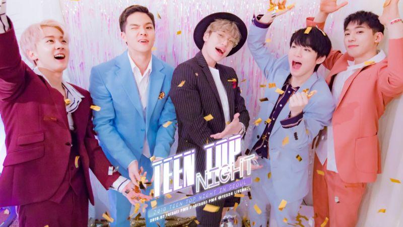 TEENTOP 專場演唱會連唱兩天 下週一全面開放搶票!
