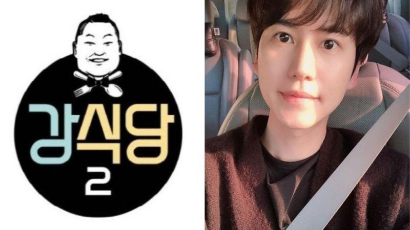 才退伍2天就被綁架嗎?圭賢確定加入《姜食堂2》,節目將在5月31日首播!