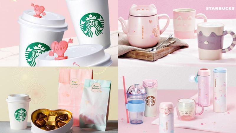 韓國的Starbucks又出招了~情人節新品中的網紅「心形splash stick」