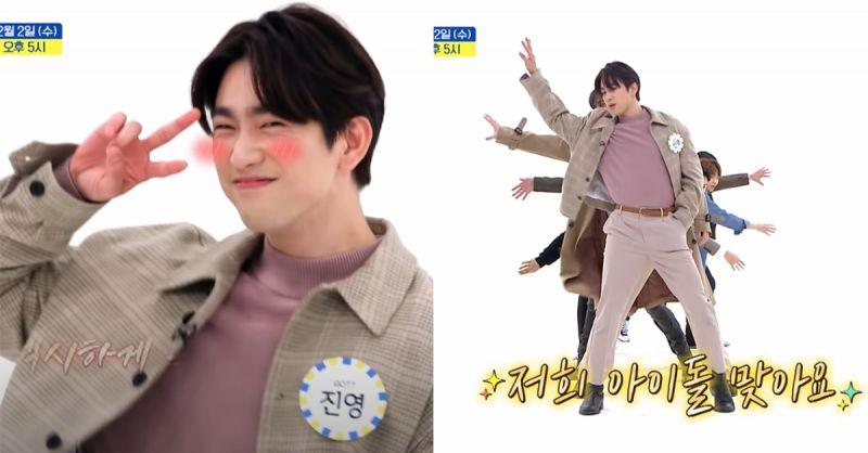 回归出演综艺!GOT7录制《一周偶像》抛下偶包,展现超级性感的撒娇!