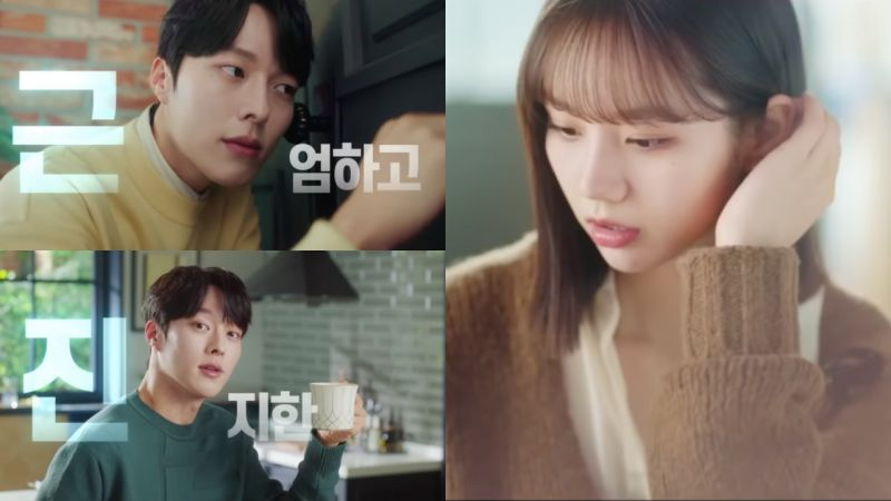 tvN漫改劇《心驚膽顫的同居》新預告公開:張基龍&惠利上演九尾狐與女大生同居的羅曼史♡