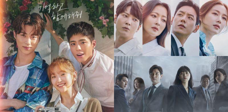 【KSD评分】由韩星网读者评分:《青春纪录》继续来到TOP 1!