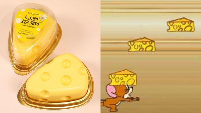 可爱到舍不得吃!7-11推《Tom and Jerry》同款奶酪芝士蛋糕:神还原~