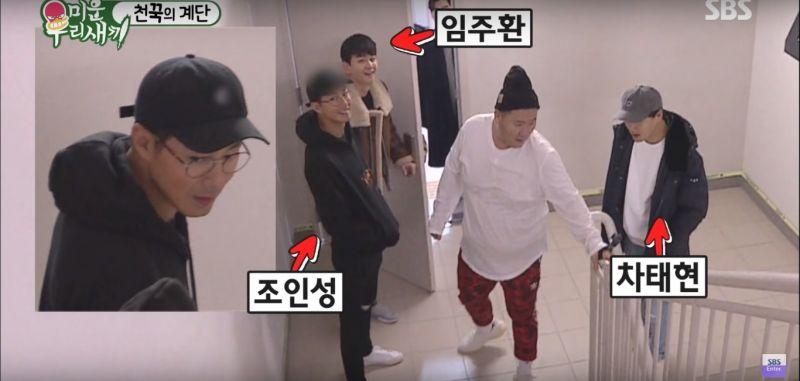 車太鉉、趙寅成、林周煥為何出現在《我家的熊孩子》?說完自己要說的話後就酷酷的離開了~