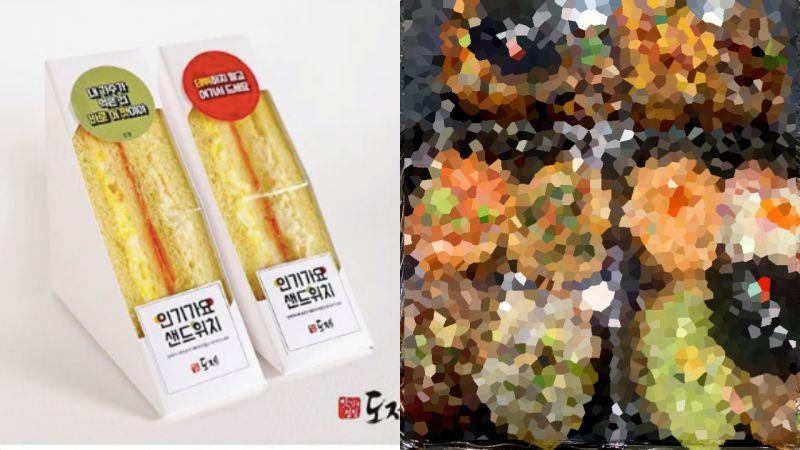 《人气歌谣》三明治已经过时了!现在爱豆们追捧的小卖部美食是这两个