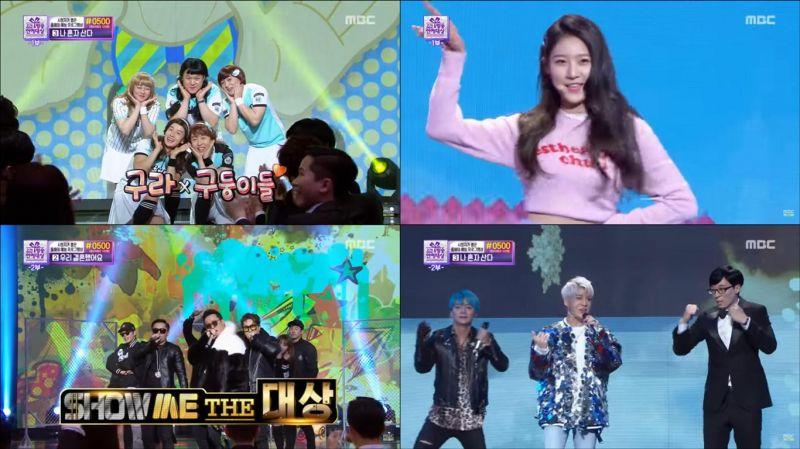2016 MBC演藝大賞表演再回顧 熱門經典再現!