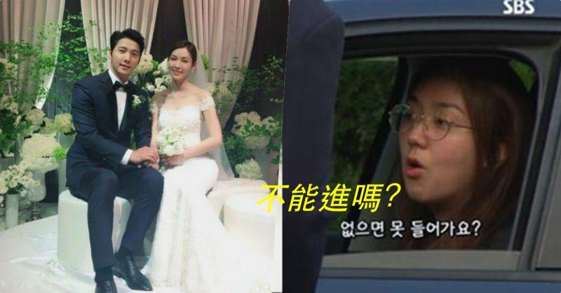 李尚禹金素妍人前人後兩副面孔?沒帶喜帖不讓進場  真正的內幕卻是...