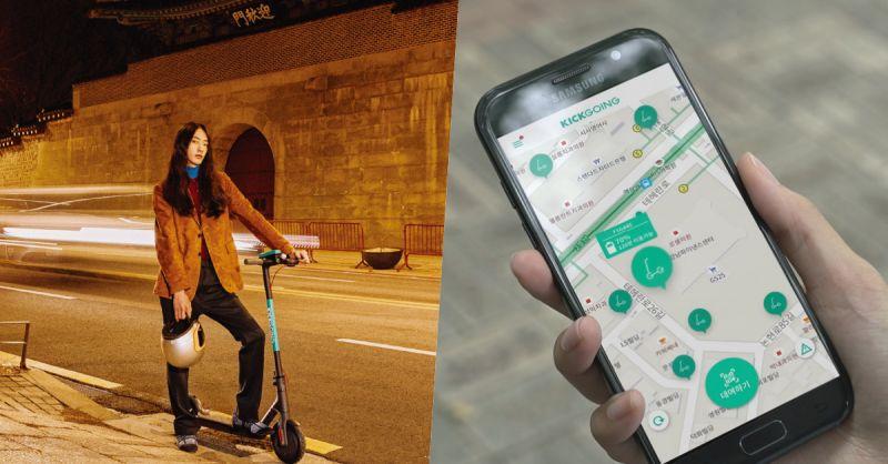 【旅遊資訊】韓國推出共用電動滑板車服務,1000韓元起步暢遊街頭