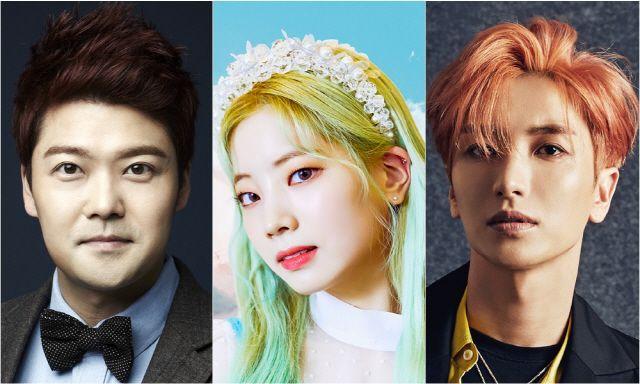 《2019中秋偶运会》主持人出炉,由全炫茂、TWICE多贤、SJ利特担任