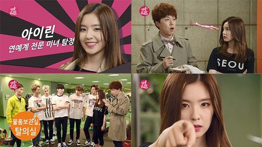 Red Velvet Irene加盟《你好,我们的语言》挑战演戏!