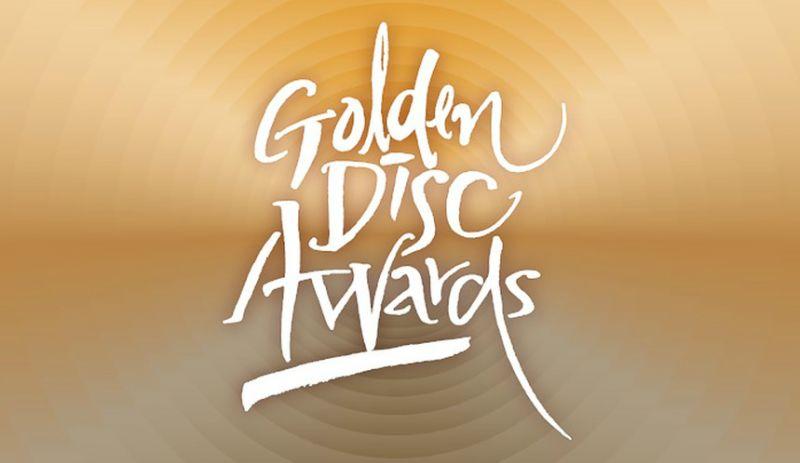今年结束后还有期待 第 32 届《Golden Disc Awards》明年 1/10、1/11 登场!