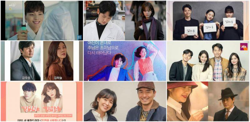 韩剧 5月新剧又来报到,准备锁定哪一部?