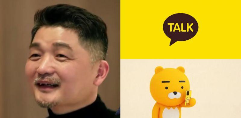 Ryan的原型&Kakao创办人金范洙「134亿」登韩国首富,三星少主李在熔紧追其后!