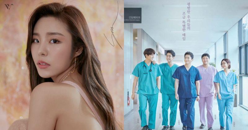 輝人翻唱經典歌曲「聚集我的淚」 《機智醫生生活》最新 OST 依舊因信賴而聽!