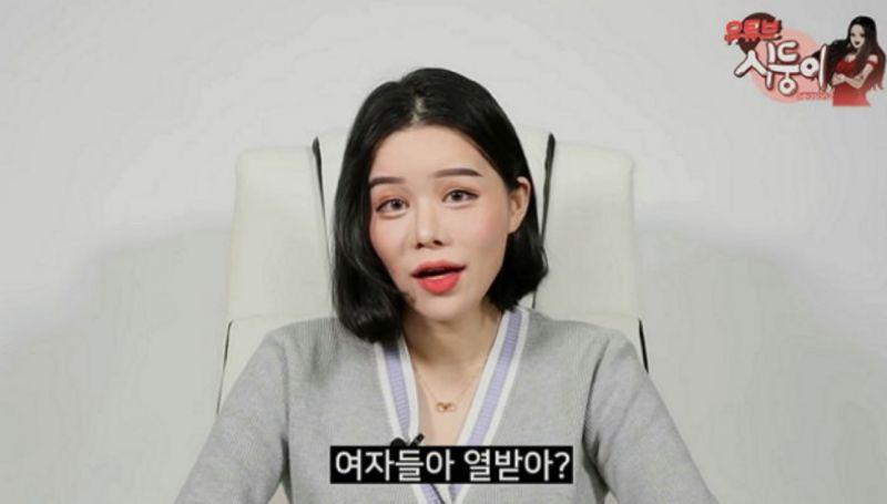 「n號房事件受害人都是自找的」?!韓女網紅為博眼球注意毒舌發言