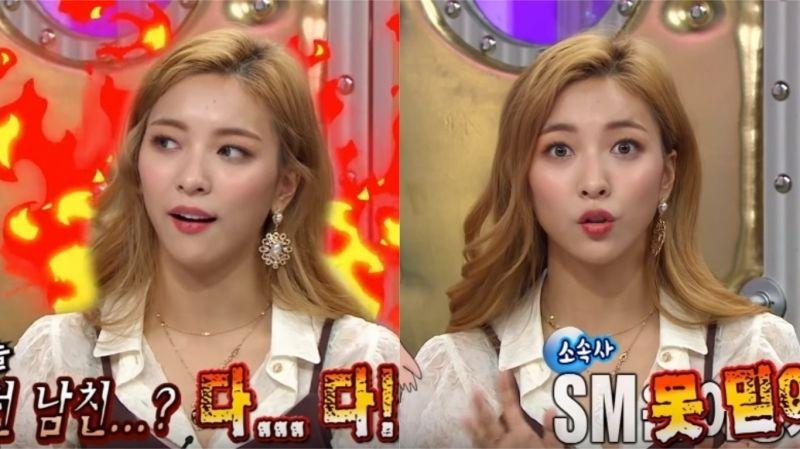 f(x) Luna因為「這個原因」而沒辦法相信人…連自己的公司SM娛樂也不相信!