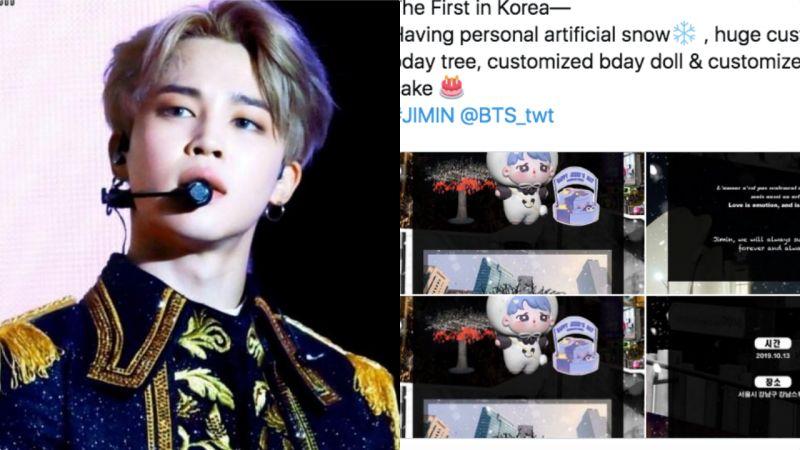 BTS防彈少年團JIMIN慶生中國粉絲送什麼?就送你一場你最愛的雪吧