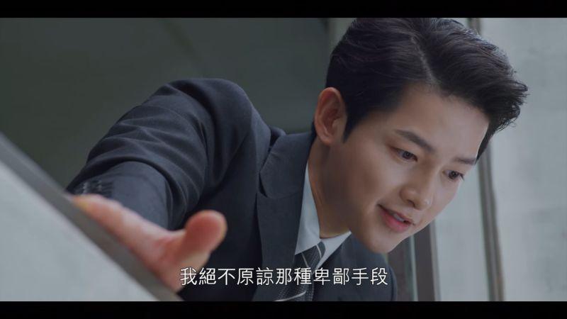 新剧《黑道律师文森佐》首播两集大获好评,收视率大幅提升首尔圈破10%