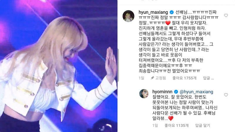 【有片】Oh My Girl勝熙跳前輩T-ara舞蹈笑到停不下來,孝敏隔空詢問:你為什麼笑XD